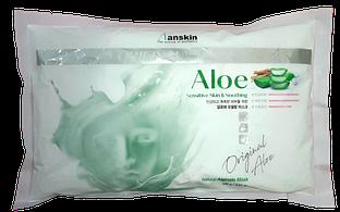 Anskin Альгинатная маска c экстрактом алоэ вера Aloe Modeling Mask / 240 гр.