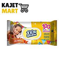 """Влажные салфетки 100шт. """"100% чистоты"""" для детей с экстрактом календулы и витамином Ес клапаном"""