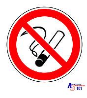 """Знак """"Запрещается Курить"""" Г-01"""