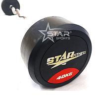Гриф штанга цельная резина STAR от 7.5 кг до 50 кг