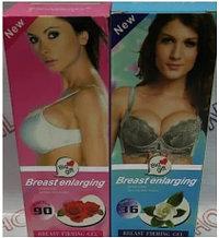 Крем для увеличения груди - Breast Firming Gel