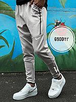 Трико Nike серые ТЦ