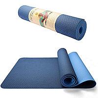 Коврик для йоги двухслойный / синий/голубой / 182х61 см / толщина 8 мм / Yoga mat