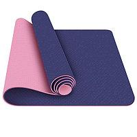 Коврик для йоги двухслойный / синий/розовый / 182х61 см / толщина 8 мм / Yoga mat