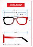 Готовые очки для зрения с диоптриями от +1.00 до +4.00, фото 4