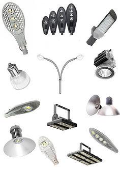 Светодиодные консольные уличные светильники, фонари на опоры. Средние, дорогие. Оптима, премиум.