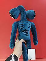 Плюшевая игрушка сиреноголовые, фото 3