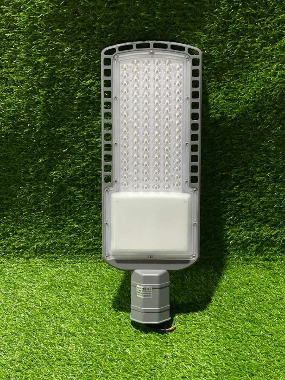 Уличный светодиодный светильник СКУ 150 w  Уличный фонарь LED Кобра, светильники консольные
