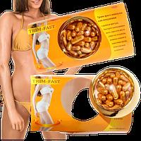 Трим Фаст (Trim Fast) - Капсулы для похудения