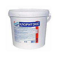 Химия для бассейна ХЛОРИТЭКС 4 кг.