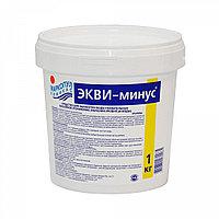 Химия для бассейна ЭКВИ-минус 1 кг.