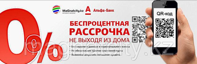 Альфа-Банк Рассрочка