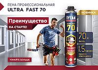 Пена монтажная TYTAN 70 проф летняя