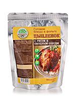 Консервы обеденные с мясом: «Цыпленок с рисом и овощной с соусом»