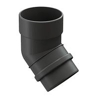 Колено водосточной системы 45/100 DOCKE LUX (Дёке) Графит