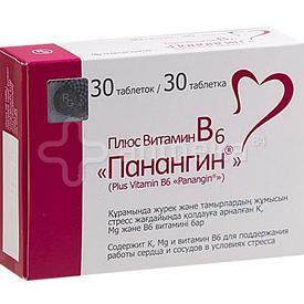Панангин Плюс Витамин В6 №30 табл