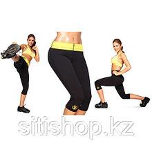 Бриджи для похудения - Hot Shapers