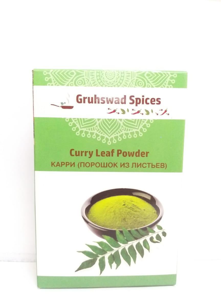 Порошок листьев Карри, Gruhswad Spices
