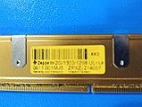 Оперативная память DDR2 2 GB б/у, фото 3
