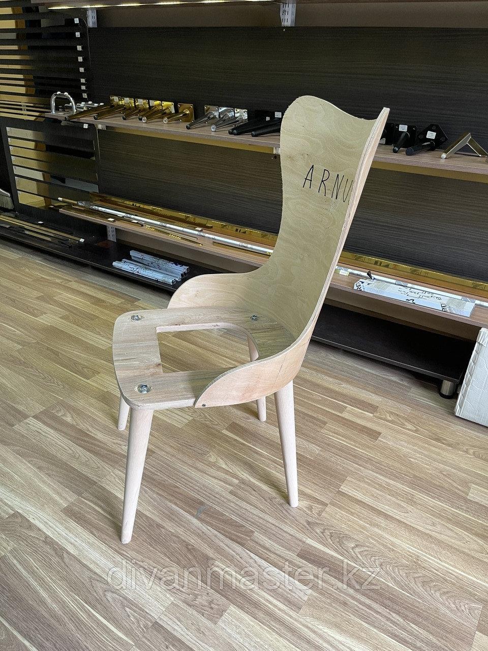 Каркас для мягкого стула - Arnus