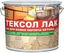 Тексол – Полимерный лак для бетона и камня 2,5 кг
