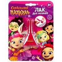 Косметика для девочек 'Сказочный патруль', лак для ногтей, 5 мл, цвет красный