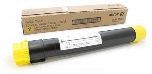 Картридж для принтера - XEROX 006R01704 желтый