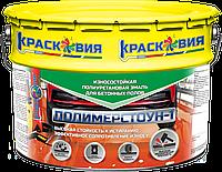 Полимерстоун-1 полиуретановое покрытие для пола 25 кг