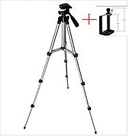 Штатив для фотоаппарата 110см/ трипод 3120A Silver+ чехол | Штатив для телефона и камеры