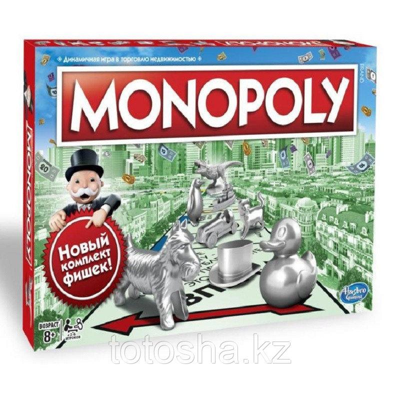 Игра Монополия классическая . Обновленная , С1009