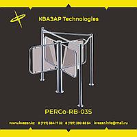 Полуростовый роторный турникет RTD-03S с формирователем прохода RB-03S, фото 1