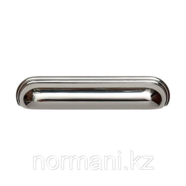 Ручка ракушка 128мм, отделка никель полированный