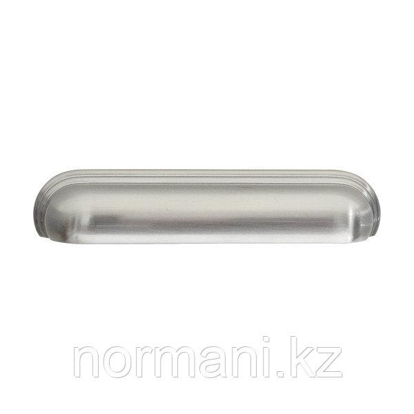 Ручка ракушка 128мм, отделка сталь шлифованная