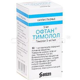 Офтан-тимолол 0,5%-5 мл