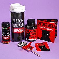 Подарочный набор «Ненавижу тебя»: чай 50 г., драже 80 г., шоколад 20 г., термостакан 350 мл., леденец 15 г., о