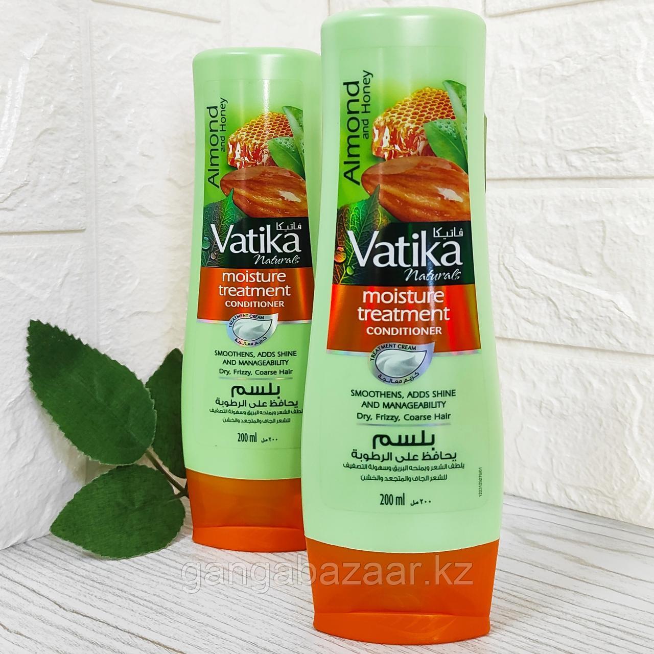 """Кондиционер для волос """"Интенсивное увлажнение"""" с миндалем, медом, Ватика ( Vatika Conditioner) 200мл"""