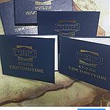 Служебные корочки, удостоверения,для прессы корочки, фото 4
