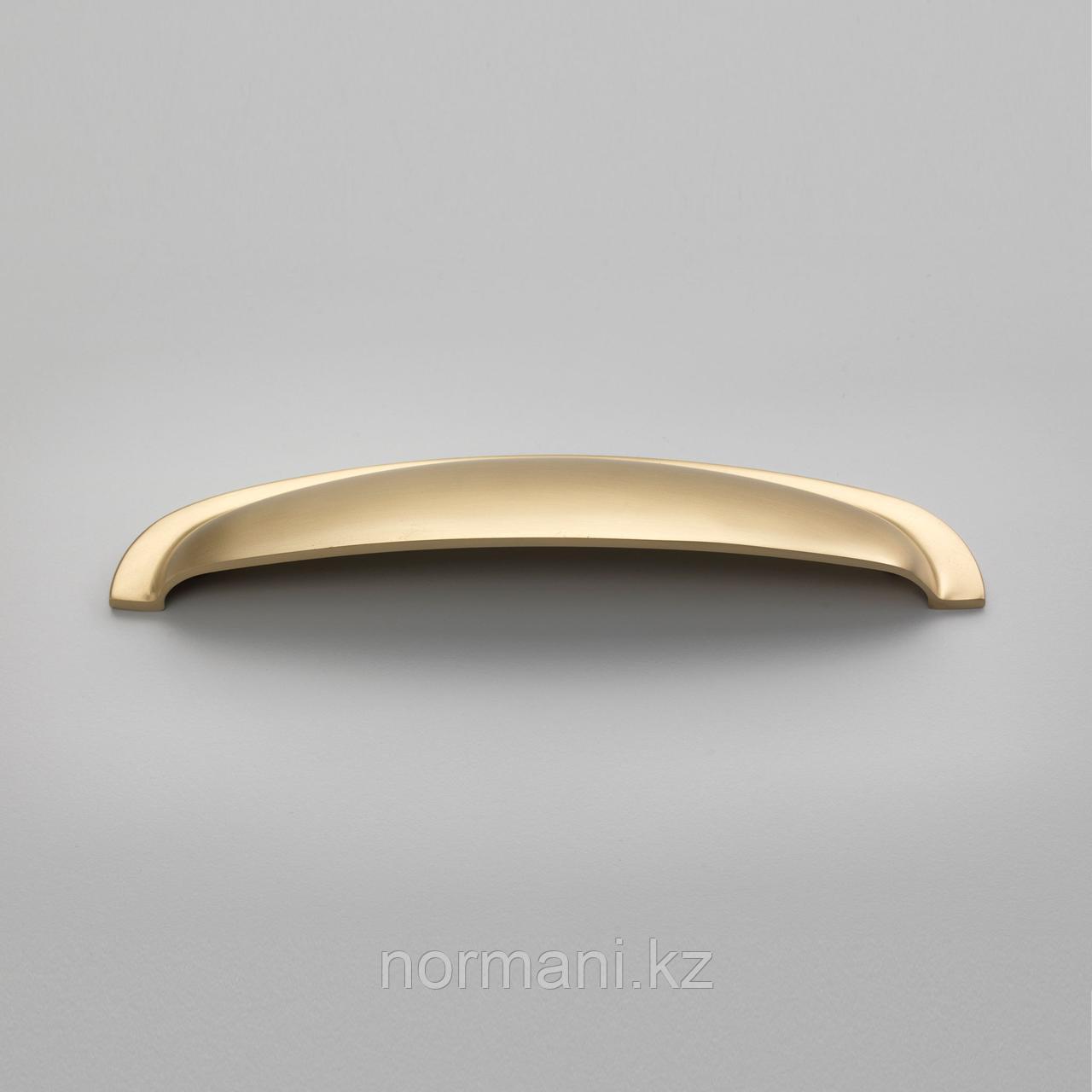 Ручка ракушка 96 мм, отделка золото матовое