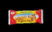 Мороженое Кара-Кум без шоколада 80 шт