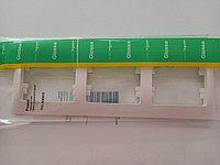 """Рамка 3-местная горизонтальная """" перламутр"""" Glossa Electric"""