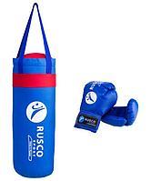 Набор для бокса Rusco 6, синий