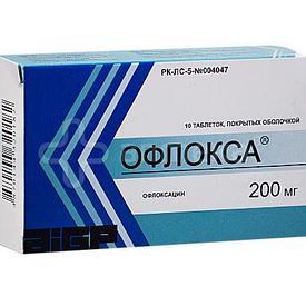 Офлокса 200 мг №10 табл.