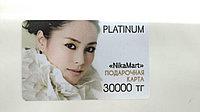 Подарочная карта номиналом 30.000 тг NikaMart