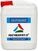 Ингибирит-П — пассивирующий состав для металла 5 кг