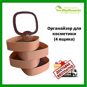 Органайзер для косметики (4 ящика), фото 2