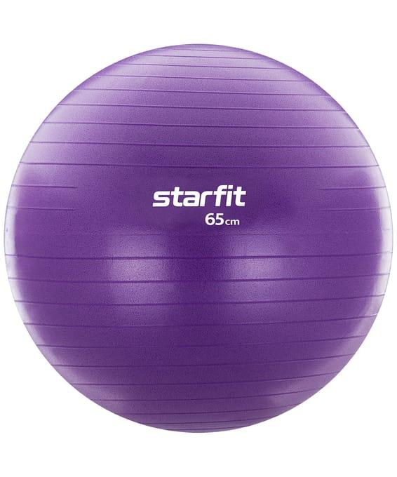 Фитбол GB-106, с ручным насосом,65 см, фиолетовый, антивзрыв Starfit