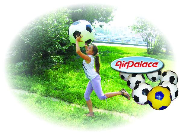 Мяч сенсорный для спортивных игр 0,75 м