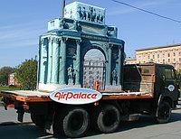 Надувная фигура Нарвские ворота 4 м, высота 2,6 м