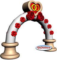 Арка Соединение сердец для свадебных торжеств 5*1,3*2,8 м