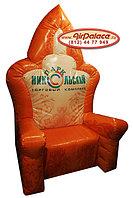 Большой надувной трон Осень 1,3*1,5*2,8 м